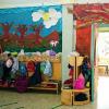 Scuola Materna ZANDONAI