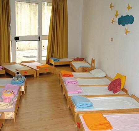 Asilo nido la pagina magica scuole quindicesimo for Graduatorie asilo nido roma